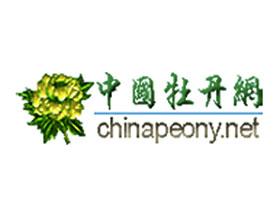 中国牡丹网