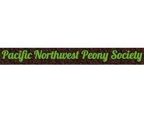 西北太平洋牡丹协会 Pacific Northwest Peony Society