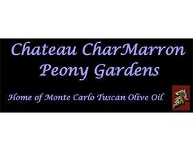 Chateau城堡牡丹花园,Chateau CharMarron Peony Gardens