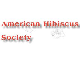 美国木槿属协会 American Hibiscus Society