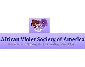 美国非洲堇协会 African Violet Society of American