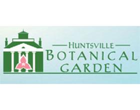 亨茨维尔植物园 Huntsville Botanical Garden