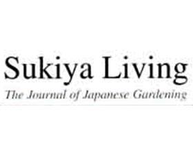 日本庭园杂志 Japanese Garden Journal
