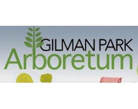 吉尔曼公园树木园 Gilman Park Arboretum