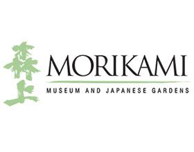 美国森上春树博物馆和日本花园 Morikami Museum and Japanese Gardens