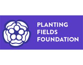 长岛田野历史植物园基金会 Planting Fields Foundation