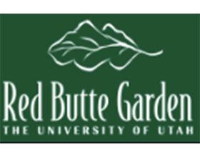 红丘园 Red Butte Garden