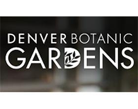 丹佛植物园 Denver Botanic Gardens
