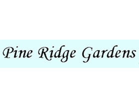 青松岭花园 ,Pine Ridge Gardens