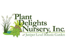 快乐植物苗圃 ,Plant Delights Nursery