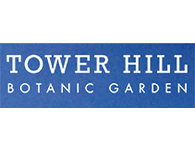 塔希尔植物园 ,Tower Hill Botanic Garden
