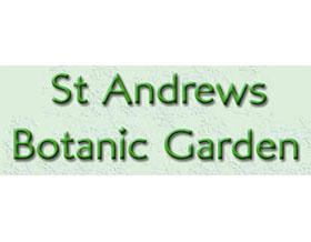 圣安德鲁斯大学植物园, St Andrews Botanic Garden