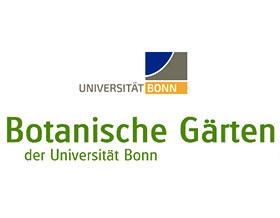 波恩大学植物园 ,Botanische Gärten der Universität Bonn