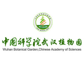 中国科学院武汉植物园, Wuhan Botanical Garden,Chinese Academy of Sciences