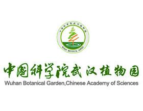 中国科学院武汉植物园, Wuhan Botanical Garden,Chinese Academy of Sciences