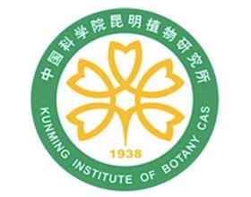 中国科学院昆明植物研究所, Kunming Institute of Botany, Chinese Academy of Sciences