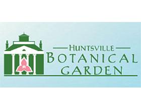 美国阿拉巴马州亨茨维尔植物园 Huntsville Botanical Garden