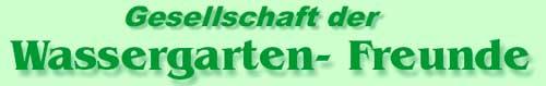 德国水园艺协会