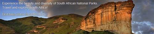 南非的国家公园