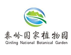 秦岭国家植物园 Qinling National Botanical Garden