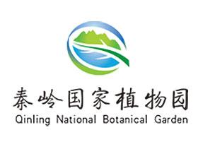 秦岭国家植物园