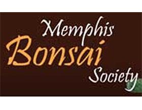 孟菲斯盆景协会, Memphis Bonsai Society