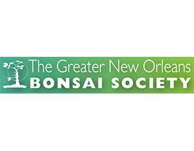 大新奥尔良盆景协会, The Greater New Orleans Bonsai Society