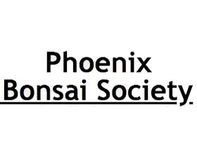 凤凰盆景协会 PHOENIX BONSAI SOCIETY