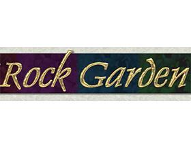 岩石花园 The Rock Garden