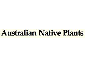 澳大利亚乡土植物苗圃, Australian Native Plants Nursery