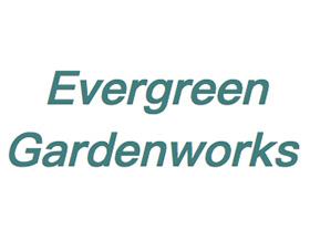 常绿花园苗圃 ,Evergreen Gardenworks Nursery