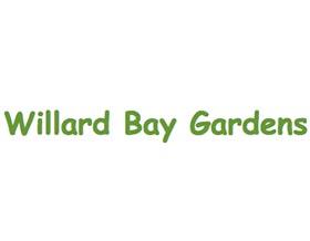 威拉德湾花园 Willard Bay Gardens