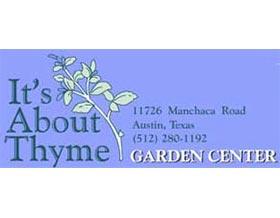 百里香花园中心, Thyme Garden Center