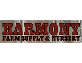 哈莫尼农场用品和苗圃 ,Harmony Farm Supply & Nursery