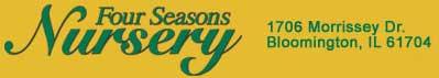 四季苗圃,Four Seasons Nurseries