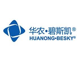 北京华农农业工程设计咨询有限公司