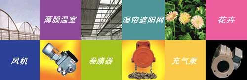 北京金华峰工贸有限责任公司