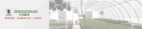 南京大也农业科技有限公司