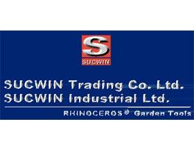 香港SUCWIN园艺工具贸易公司 SUCWIN Trading co. Ltd
