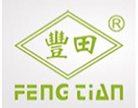 台州丰田喷雾器有限公司 Taizhou fengtian spraying machine co.
