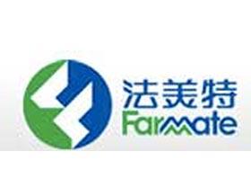 台州信溢农业机械有限公司 Taizhou Sunny Agricultural Machinery Co.