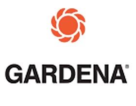 嘉丁拿公司 Gardena