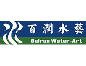 北京百润水艺环境工程技术有限公司