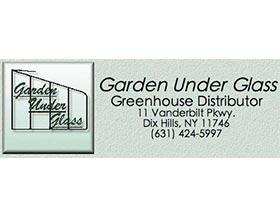 玻璃下的花园 Garden Under Glas GreenhouseDistributor