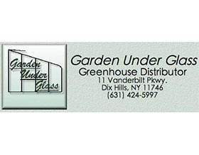 玻璃下的花园 Garden Under Glas Greenhouse Distributor