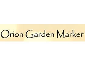 猎户座花园标牌, Orion Garden Marker