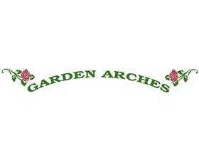 花园拱门 ,GARDEN ARCHES