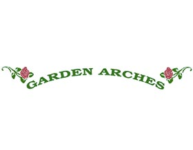 花园拱门 GARDEN ARCHES