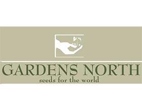 花园之北 GARDENS NORTH