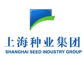上海种业(集团)有限公司